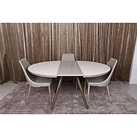 Austin (Остин) стол раскладной  120-160 см мокко, фото 1