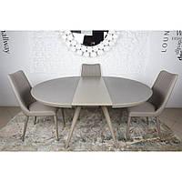 Austin (Остин) стол раскладной 120-160 см стеклокерамика мокко, фото 1
