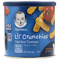 Gerber, Для ползающих детей, Lil' Crunchies, садовые томаты, 1,48 унц. (42 г)