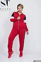 Осенний молодежный женский спортивный трехцветный костюм: кофта на змейке и штаны, батал большие размеры