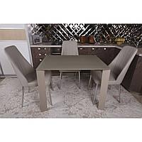 Bristol B (Бристоль) стол раскладной 130-200 см мокко, фото 1