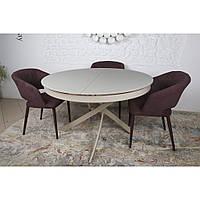 Cambridge (Кембридж) стол раскладной 125-175 см капучино, фото 1