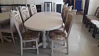 """Стол раскладной """"Гирне 2"""" для кухни/ гостиной/ столовой 1440/1840х940х750 (выбор цвета)"""
