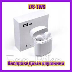 Bluetooth наушники i7S TWS беспроводные HBQ. Apple Android. Реплика Airpods. Гарнитура блютуз c кейсом