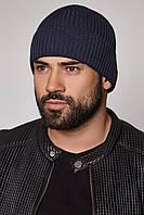 Классическая вязаная шапка Henry Flip 56 Б/Ф без флиса цвета джинс