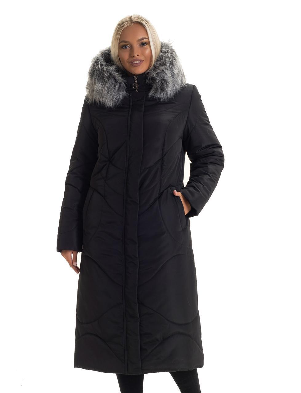 Женский длинный зимний пуховик / пальто с мехом черний большихразмеров размер 48 50 52 54 56 58 60 62 64 66