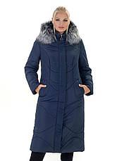 Женский длинный зимний пуховик / пальто с мехом черний большихразмеров размер 48 50 52 54 56 58 60 62 64 66, фото 3