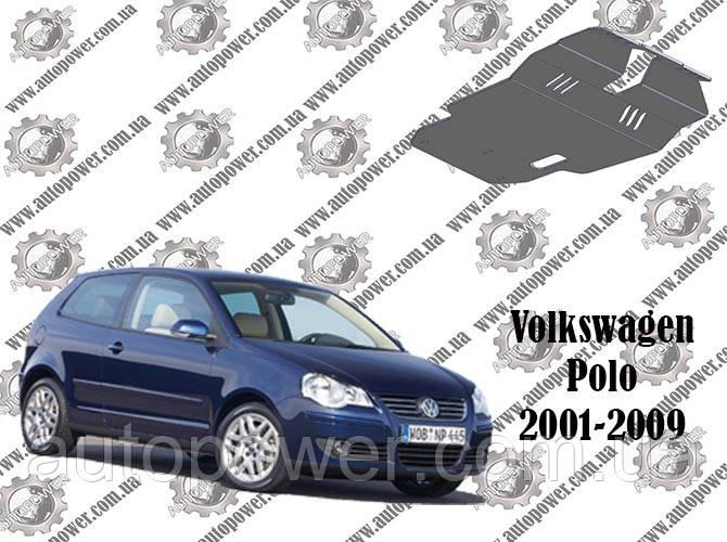 Защита Volkswagen Polo V-1.4, 1.6 2001-2009