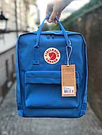 Рюкзак Fjallraven Kanken Classic (blue), рюкзак Канкен, голубой портфель канкен
