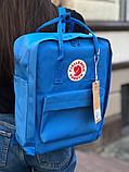 Рюкзак Fjallraven Kanken Classic (blue), рюкзак Канкен, голубой портфель канкен, фото 2