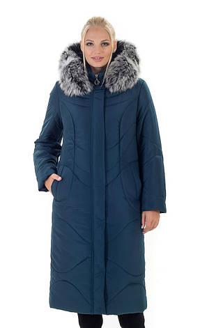 Женский длинный зимний пуховик / пальто с мехом малахит большихразмеров размер 48 50 52 54 56 58 60 62 64 66, фото 2
