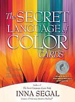 The Secret Language of Color Cards, фото 1