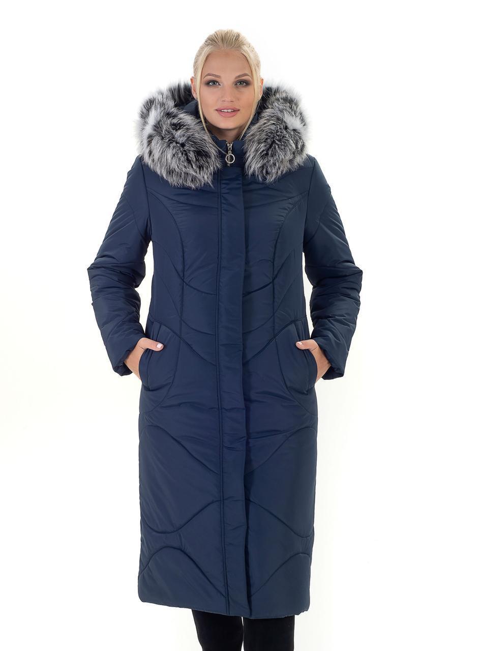 Женский длинный зимний пуховик / пальто с мехом синий большихразмеров размер 48 50 52 54 56 58 60 62 64 66