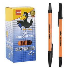 """Шариковая ручка """"Корвина"""", набор 50 шт (чёрная паста) C37033"""
