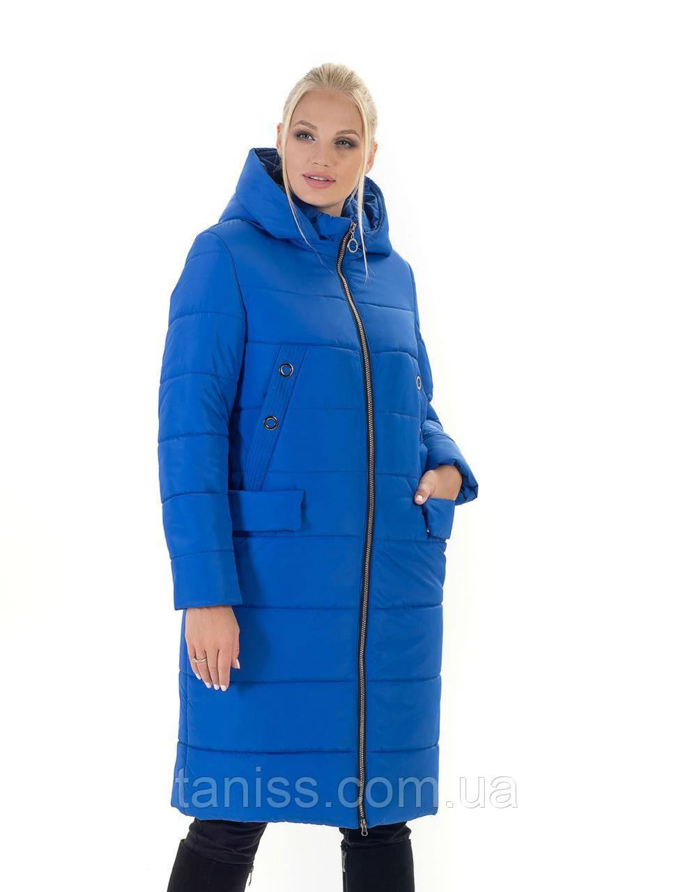 Зимний, женский пуховик большого размера, без меха, капюшон съемный.размеры 44-60,электрик (133-1)