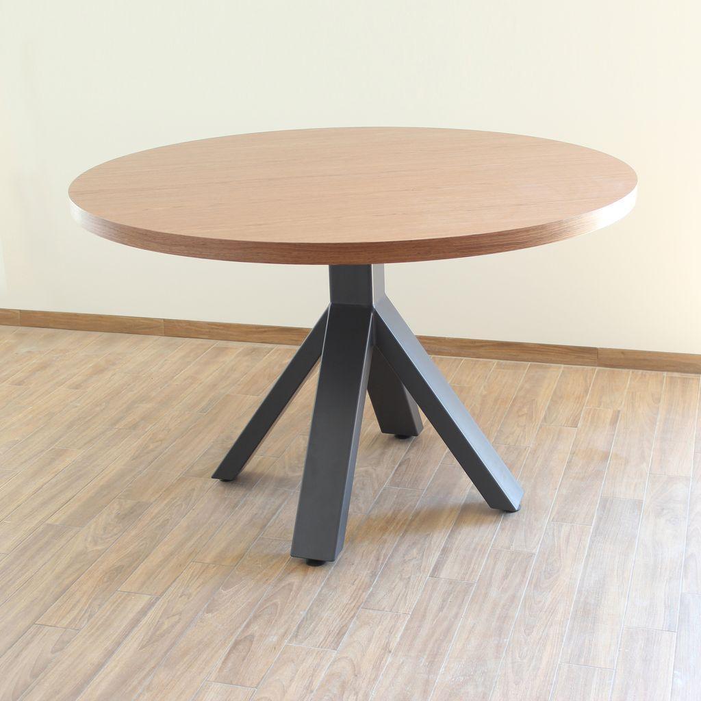 Fourside (Форсайд) стол обеденный круглый