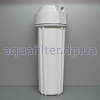 """Корпус фильтра для систем ORGANIC 10"""" белый 1/4"""""""