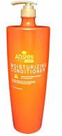 Кондиционер увлажняющий для всех типов волос Angel Professional Expert (2000 ml)