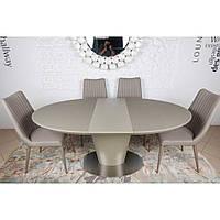 Georgia (Джорджия) стол раскладной 140-180 см мокко