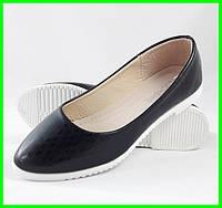 Женские Балетки Чёрные Мокасины Туфли (размеры: 38,39,41)