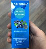 Препарат для лечения гипертонии Голубитокс
