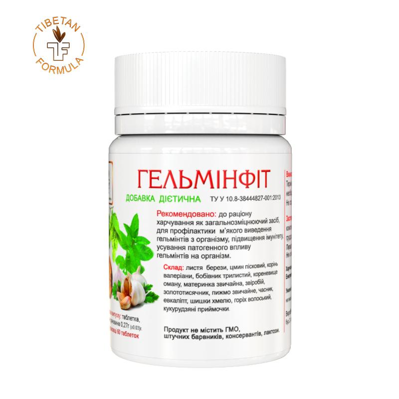 БАД Гельминфит стопгельминт 60 таблеток Тибетська формула