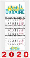 Квартальный календарь, Ukraine