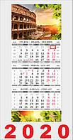 Квартальный календарь, Колизей