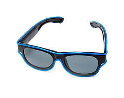 🔝 Светящиеся неоновые светодиодные LED очки, клубные, Синие,  для дискотеки и вечеринок, с доставкой | 🎁%🚚