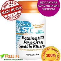 Doctor's Best, Горькая настойка из бетаина гидрохлорида, пепсина Betaine HCl, Pepsin & Gentian Bitters