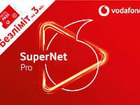 Vodafone SuperNet Pro