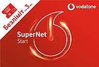 Vodafone SuperNet Start