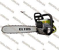 Бензопила Eltos БП-45-4,3 (2 шины, 2 цепи)