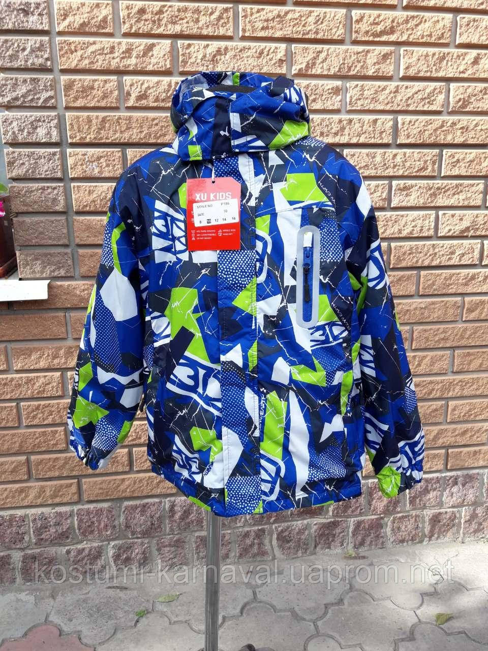 Куртка демисезонная на флисе 8 -16