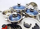 Набор кастрюль Eisenbach нержавеющая сталь 18/10, 16 элементов, фото 5