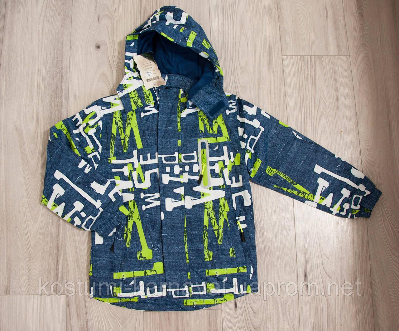 Демисезонная куртка для мальчика ( подростка ) 8- 12  лет