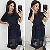 Платье / костюмная ткань, сетка / Украина 33-1041
