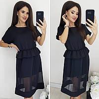 Платье / костюмная ткань, сетка / Украина 33-1041, фото 1