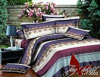 Полуторный комплект постельного белья XHY3002