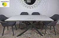 Lincoln (Линкольн) стол раскладной 160-240 см керамика белый глянец, фото 1