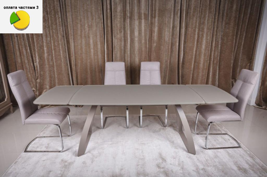 London (Лондон) стол раскладной 160-240 см мокко