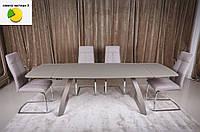 London (Лондон) стол раскладной 160-240 см мокко, фото 1