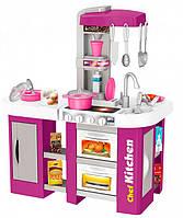 Игровой набор детская кухня Kitchen Set С КРАНА ТЕЧЕТ ВОДА, СО ЗВУКОМ И СВЕТОМ 922-46 на 53 предмета (Фиолет)