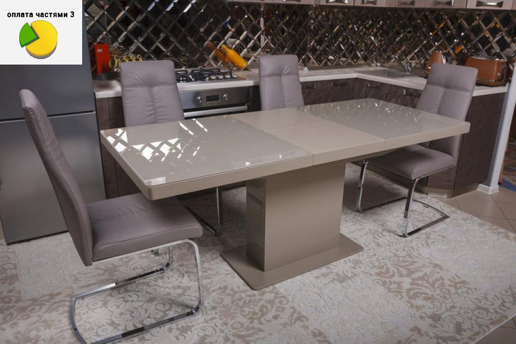 Manhattan (Манхэттен) стол раскладной 140-183 см мокко
