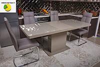 Manhattan (Манхэттен) стол раскладной 140-183 см мокко, фото 1