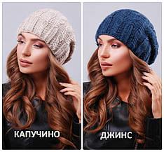 Женская шерстяная шапка, в расцветках