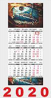 Квартальный календарь, Рыбалка