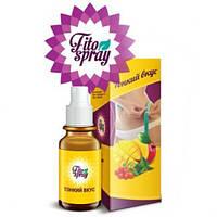 Спрей для похудения Fito Spray Ultra Slim, фито спрей ультра слим, фитоспрей, спрей против жира