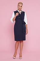 Платье-жилет больших размеров XL, XXL, XXXL