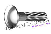 Болт полукруглый Sroub - М10 x 50 мм DIN603 (50 шт.)